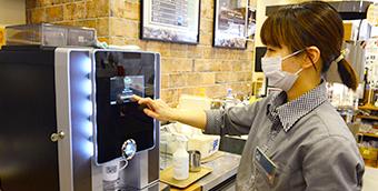 CAFÉ工房MISUZU 新さっぽろカテプリ店